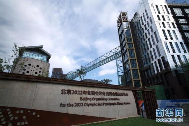 迈向冬奥时间 北京2022年冬奥会徽年底公布
