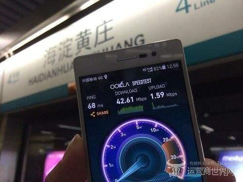 北京地铁移动4G就是残废?中移动发大招