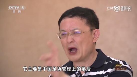 足协副主席自揭中国足球落后根源:足协管理上落后