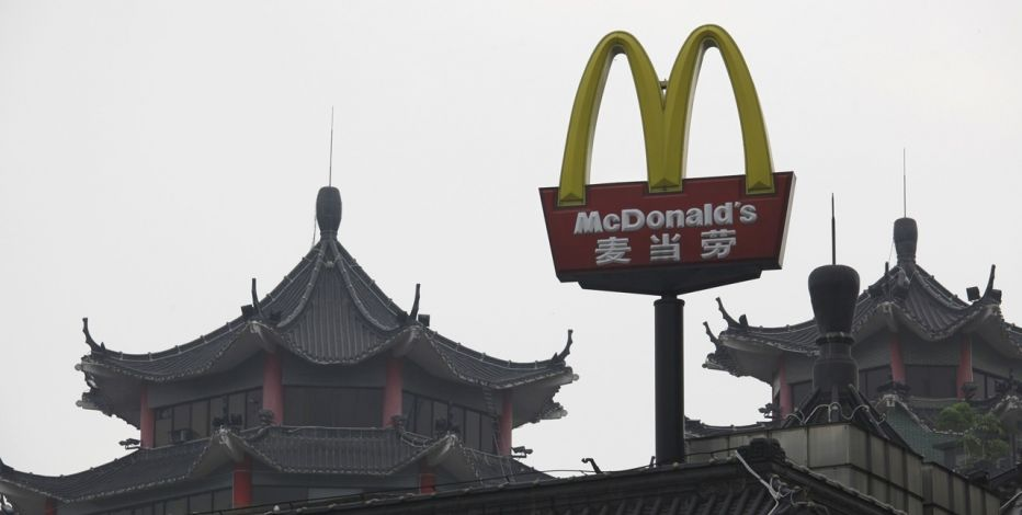 麦当劳拟2022年前在华新增2000家门店