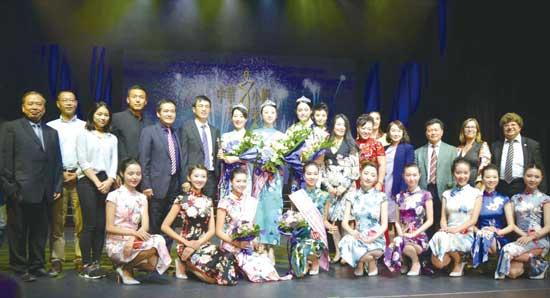 中华小姐环球大赛欧洲区总决赛完美收官