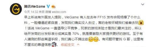 腾讯Wegame回应Steam从中国市场消失传闻