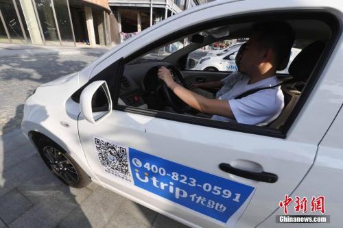 共享汽车未来或免押金、停车费有优惠 你还买车吗?