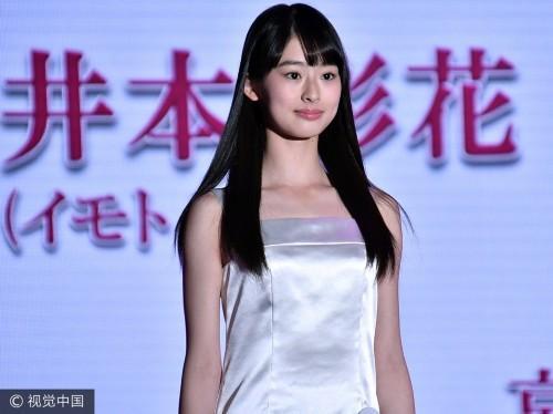 日本国民美少女大赛颁奖 13岁冠军长这样