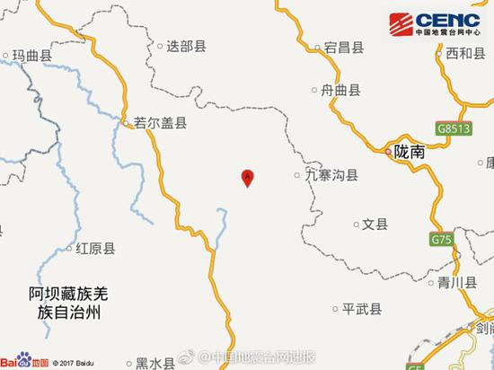 中国地震局:九寨沟地震为特别重大地震灾害