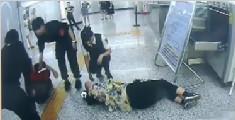 沈阳地铁一儿童未经安检被拦 妈妈抓挠安检员