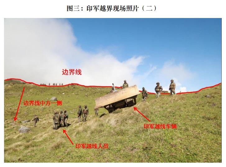 """中印边界""""解放军答应后撤100米""""是无稽之谈"""