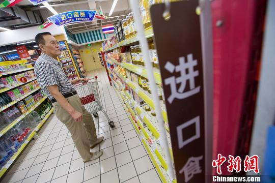 2017年前7月中国进出口总值增长18.5%