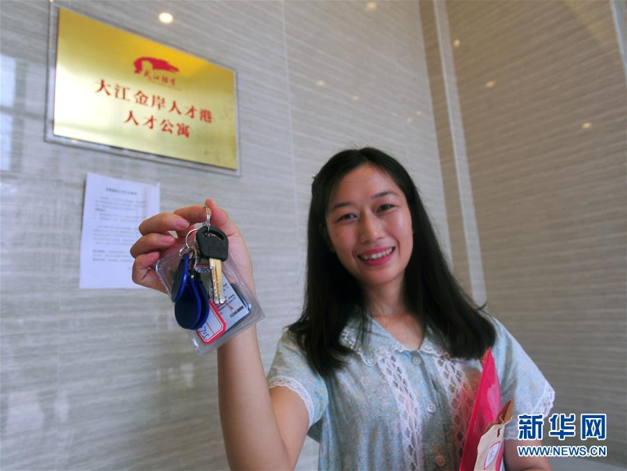 武汉首批大学生人才公寓交付使用