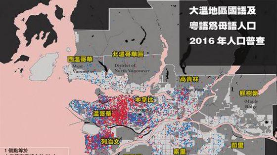 加媒:全加国讲普通话人口首次超越粤语!