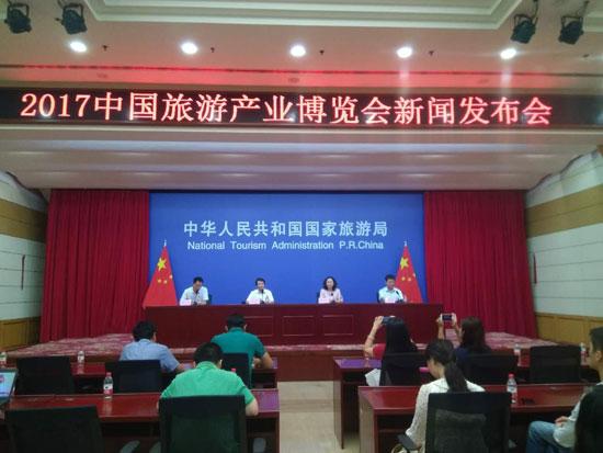 津彩旅博会 2017中国露营地行业公开课即将举办