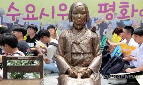 首尔将在公交上放置慰安妇少女像 纪念韩国光复72周年