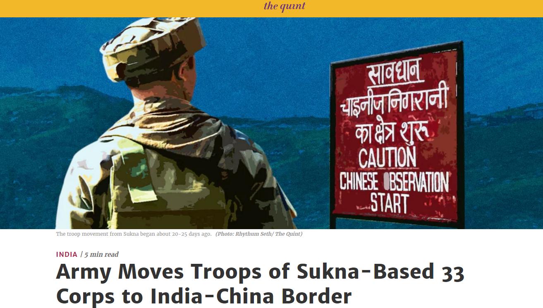 印媒:4万印军正向中印边境集结 最近距中国仅500米