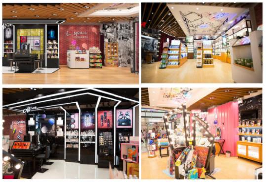 i空间雅安首家艺术潮流美妆体验店,盛大开业热力绽放