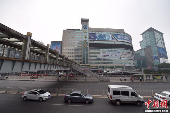 北京上半年新经济占GDP比重超三成 新产业快速增长