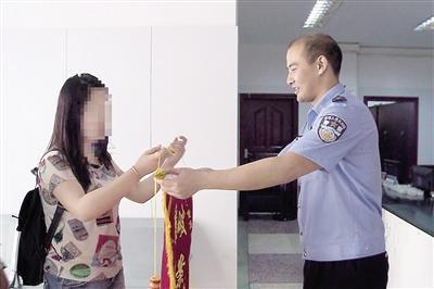 大三女生被骗入陕西传销组织 警方奔走十日终寻回