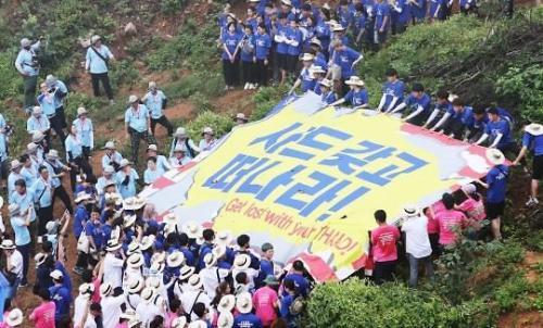 """韩上百大学生集会 高呼口号举行大规模""""反萨示威"""""""