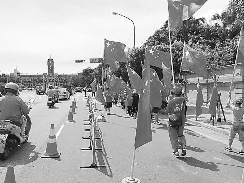 """9日,""""中华爱国同心会""""在台""""总统府""""前插旗。"""