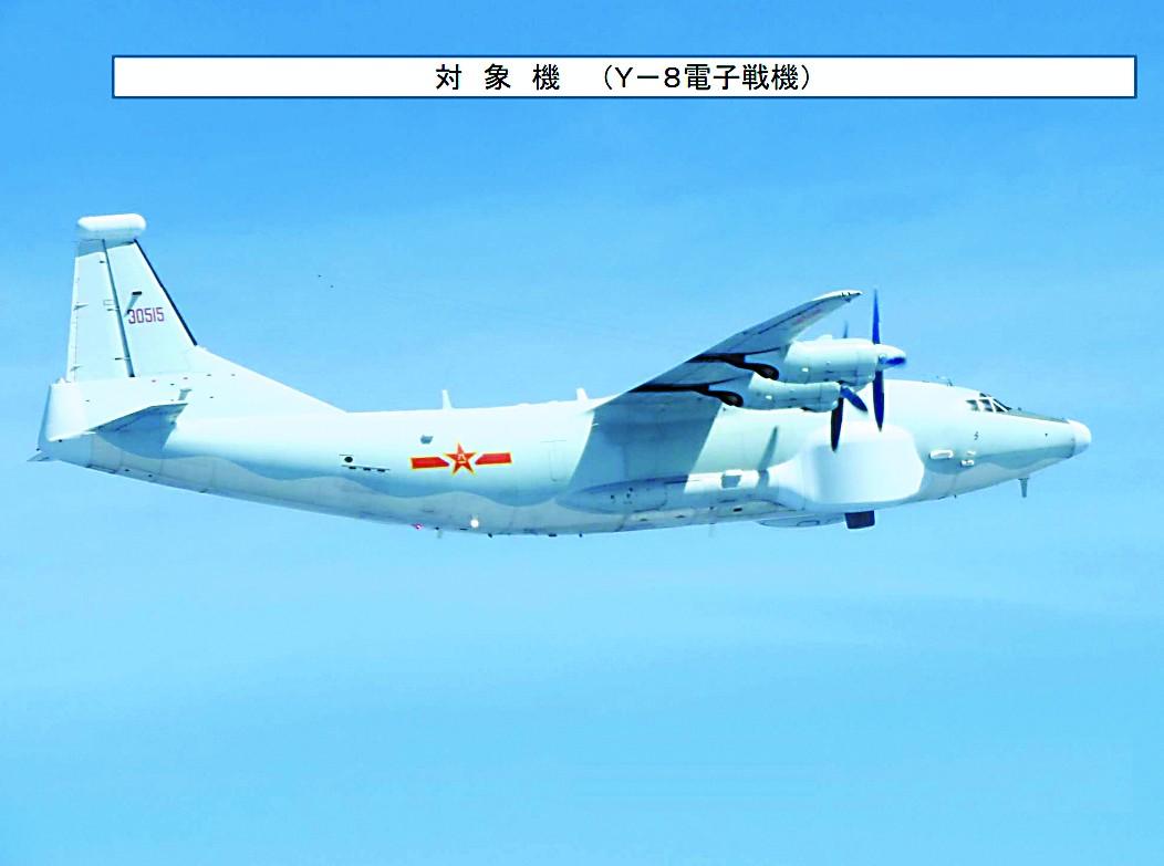 日称我电子战飞机绕飞台湾 专家:合法、合理