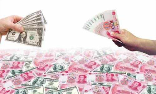 人民币涨至新高 购汇趋理性