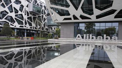 阿里加拿大将举办峰会 邀当地企业进军中国市场