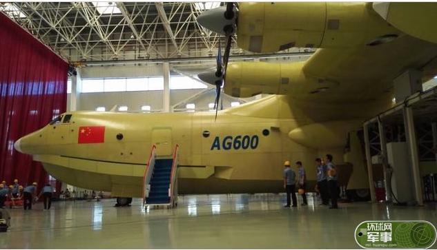 国产大型水陆两栖飞机TA600完成水动能研发试验