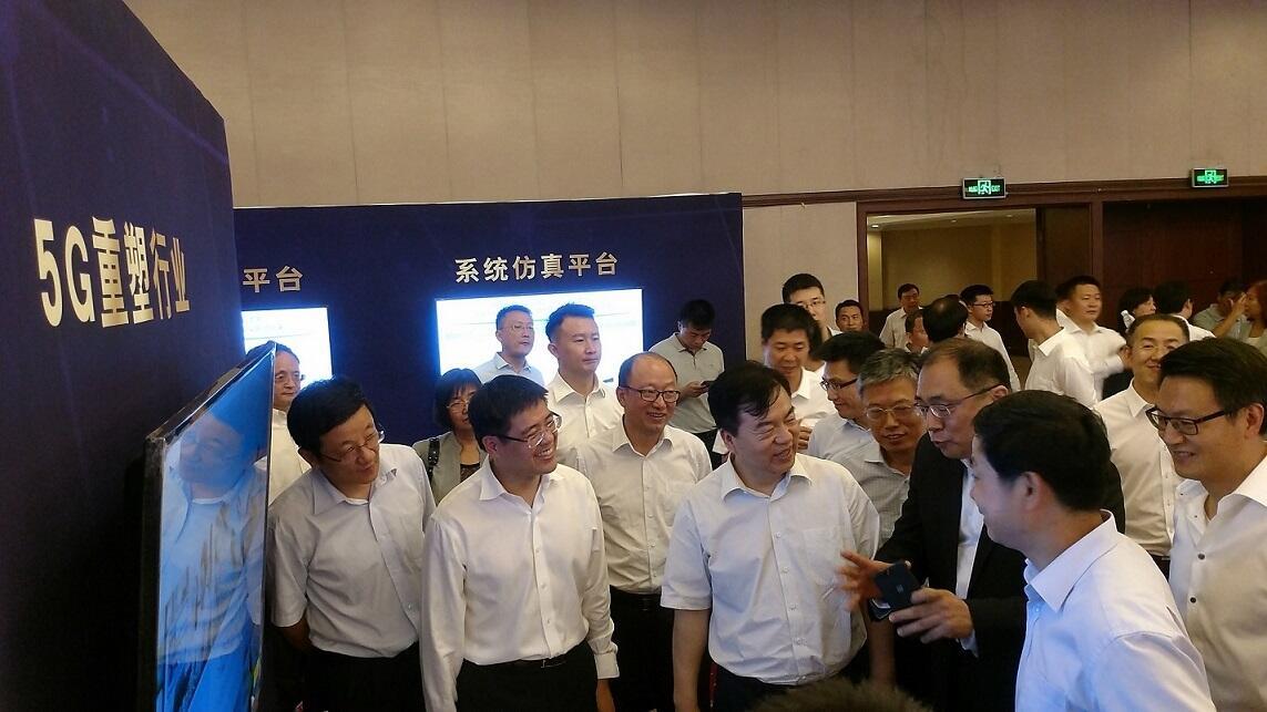 雄安领跑5G 高通和中国电信共建5G创新示范网