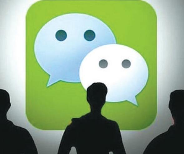 微信回应被调查:尊重道德底线 严格自查自纠