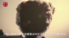 美国还会在战争中使用核弹?最新研究结果惊人