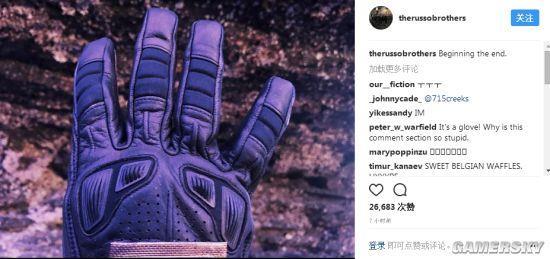 《复仇者联盟4》正式开拍:导演晒神秘手套引猜测