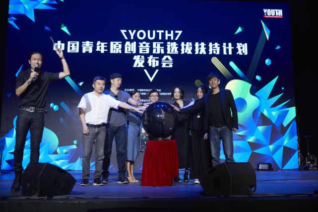 解晓东郝云现身 中国青年原创音乐选拔扶持计划正式启动