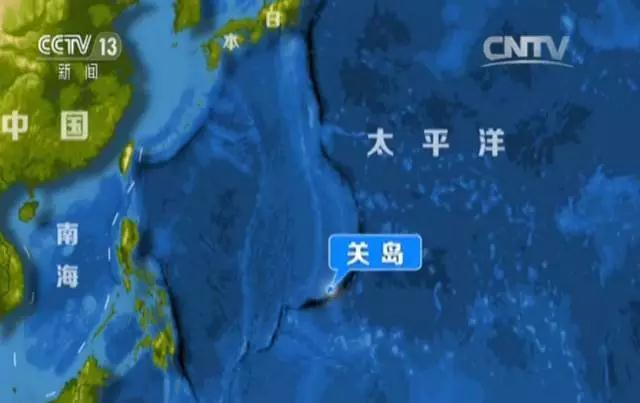 日本称已准备好拦截朝鲜导弹 多种防御系统已就绪