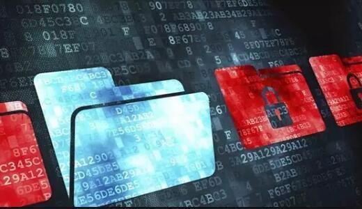 全球保卫数据隐私之战再升级 数据安全监管待完善