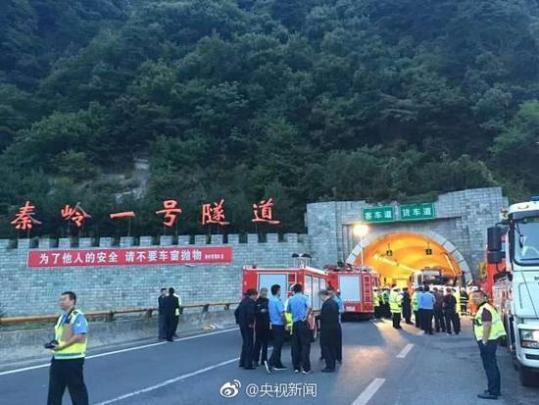 秦岭隧道特大事故涉事客车未超载 死者含2名儿童
