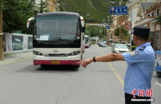 四川省公安厅:九寨沟震区国省干线公路已全部抢通