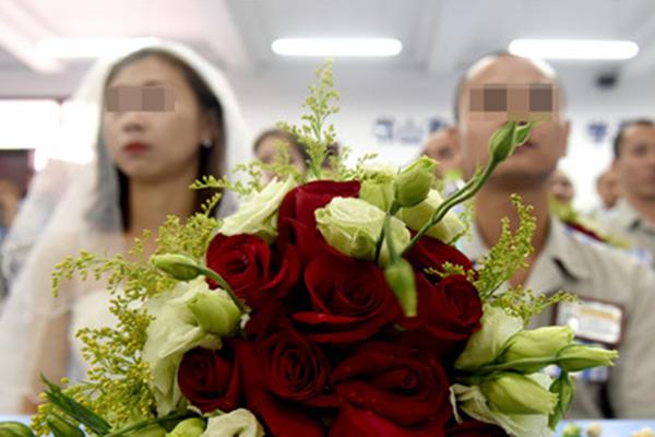 四川一监狱为服刑人员举办集体婚礼