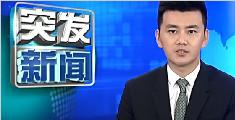 陕西发生特大交通事故 致36人死亡13人受伤