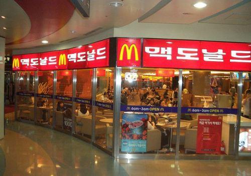 细菌超标?麦当劳在韩国被投诉