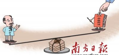 官员解读《中医药法》对中医药发展有哪些影响