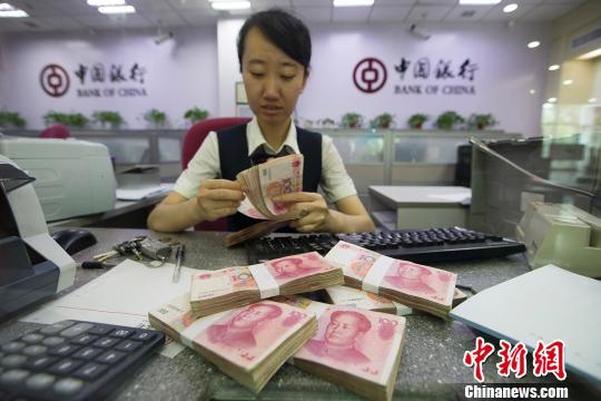 央行:稳健中性政策显效 将调节好货币闸门