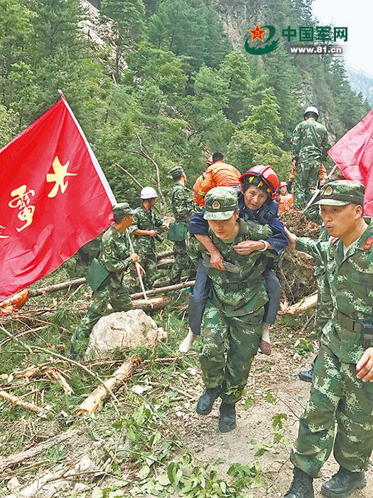没有退路!武警连续奋战26小时抢通孤岛生命线