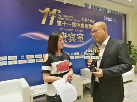 经典调频北京FM969荣获第十一届品牌节金谱奖