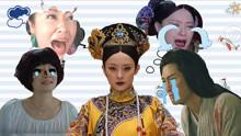 婴儿哭打开影视剧,赵薇、孙俪竟然笑死我了!