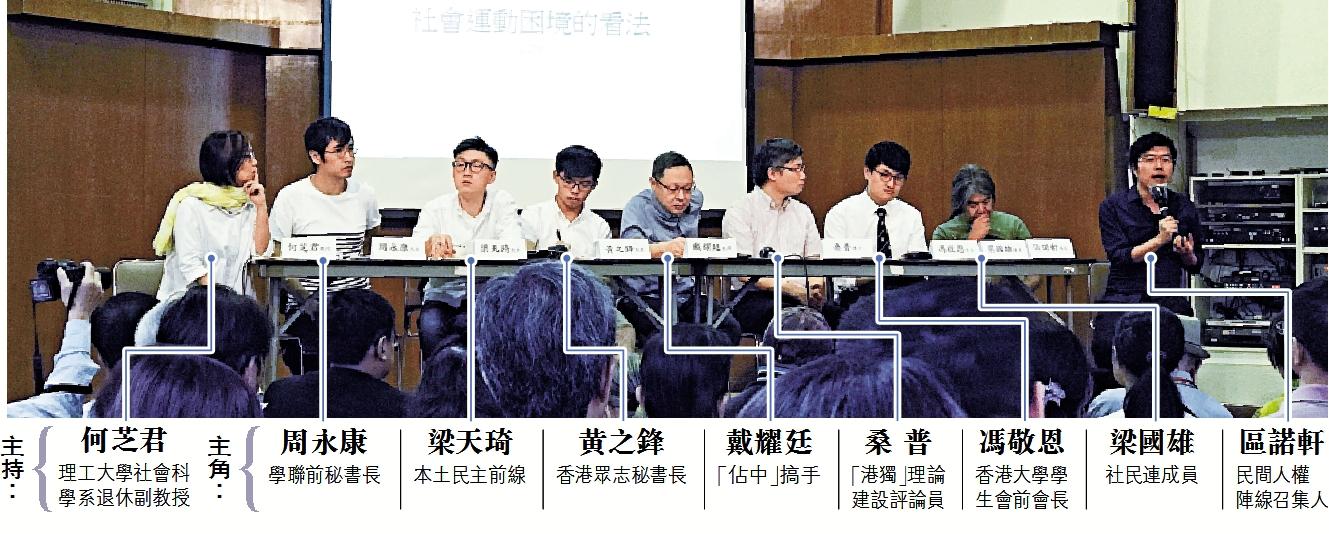 """""""港独""""与反对派串联 鼓吹引入外国势力为选举铺路"""
