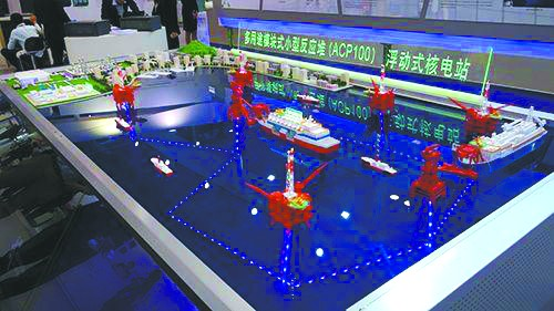 """南海频传""""中国神器""""引关注 核电站支援岛礁?"""