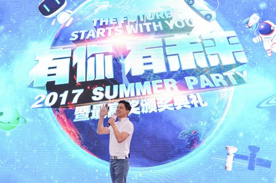 李彦宏:百度不仅愿为技术付费,更愿重奖技术创新