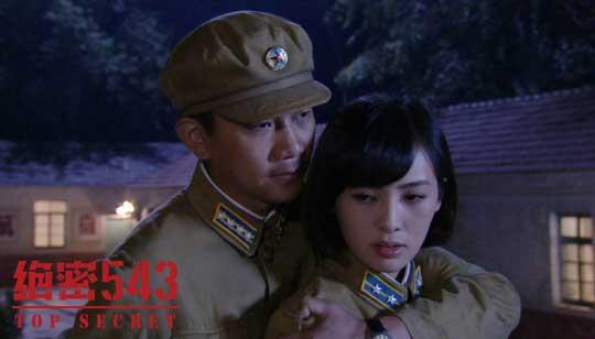 《绝密543》昨日收官 陈维涵甜蜜撒糖演技零差评