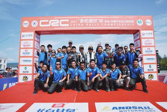 CRC多伦站韩寒再夺冠 迈向第六个拉力赛年度总冠军