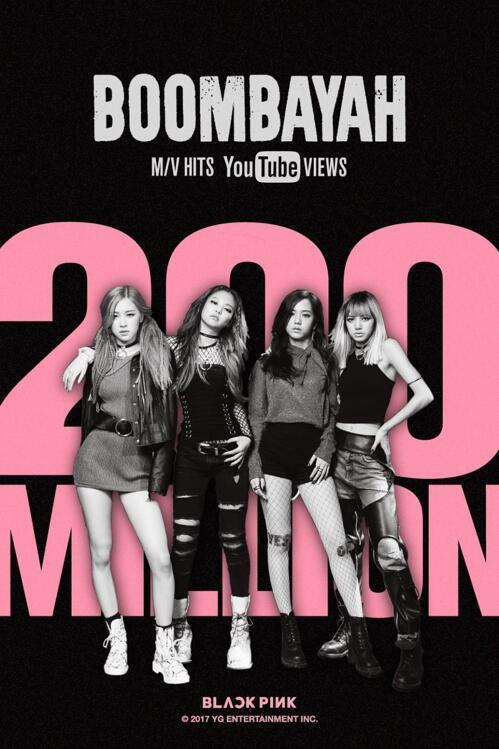 韩女团BLACKPINK《BOOMBAYAH》MV播放量破2亿