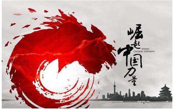 小格局难成大气候 中国需要确立大国心胸